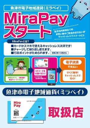 MiraPay